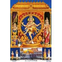 12 boites encens Nag Champa dieu Shiva Nataraja