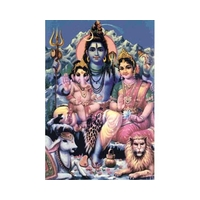 pendentif-amulette-shiva-lingam-854-543