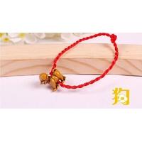 Bracelet porte bonheur : CHIEN 2018