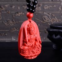 Amulette pour étudiants : Manjushri
