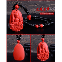 2.amulette-pendentif-cinabre-rouge-magie-bouddha-étudiants