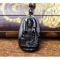 Amulette pour enseignants : Manjushri