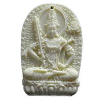 Amulette pour études et examens : Manjushri