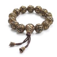 Bracelet porte bonheur : Mala en bronze gravé à la main