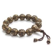 2.Tibtain-Bouddhisme-bronze-Bouddha-Bracelet-Mantras-OM-MANI-PADME-HUM-Amulette