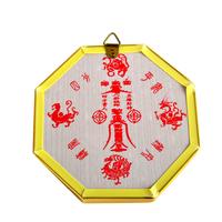 2.Pa kua plat 12cm Miroir-feng-shui