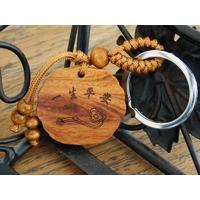 2.amulette-porte-cle-noeud-de-l-infini-feng-shui
