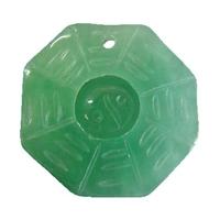 Amulette pendentif protection pa kua en jade
