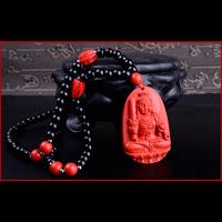 Pendentif  Fudo Myoo Rouge  Cinabre : Amulette protection