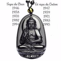 Pendentif  Amitabha : Bouddha protecteur spécial 2018