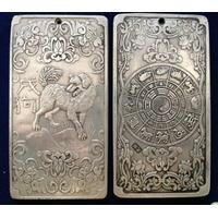Amulette Tibétaine en argent spécial chien 2018