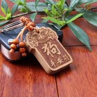 2.Talisman Chien Chinois en bois de pecher