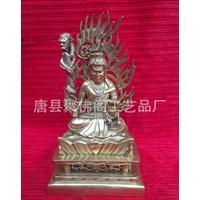 Fudo Myoo Traditionnel bronze argenté