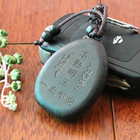 2.Shingon-fudo-myo-ninja-shugendo-bouddha-japon