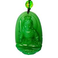 Pendentif Fudo Myo en jade : Protection policiers, pompiers, pratiquants d'arts martiaux