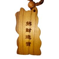 2.amulette chat japonais Maneki neko
