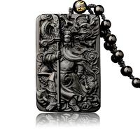 Pendentif Protection & Richesse : Amulette Kwan Kung en obsidienne