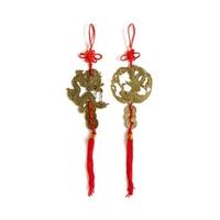 Amulettes Amour : Dragon Phoenix