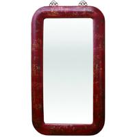 Miroir classique cité xian
