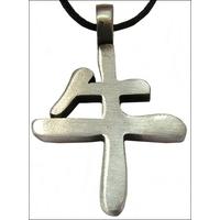 Pendentif amulette astrologique calligraphie boeuf