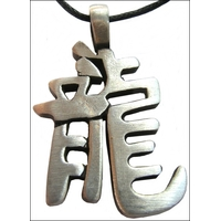 Pendentif astrologique calligraphie dragon