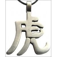Pendentif astrologie calligraphie tigre