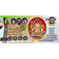 Billet de richesse Ganesh