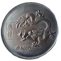 Pièce porte-bonheur : Dragon