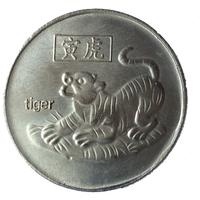 Pièce porte-bonheur : Tigre