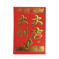 Enveloppe cadeau chinoise