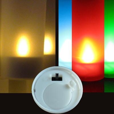 Bougie Photophore à led avec sélection du type d'éclairage