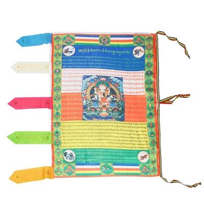 Drapeau tibetain Mandala Tanka de Samantabhadra