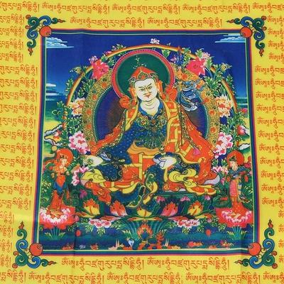 Drapeau tibétain Bouddha de richesse Zambala