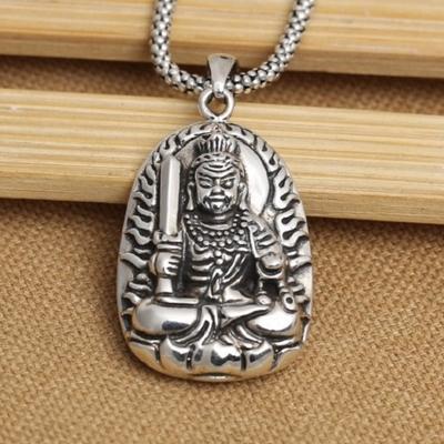 Amulette japonaise protection : Fudo Myoo