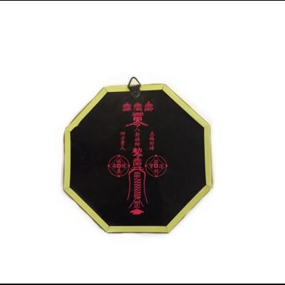 pa-kua-concave-noir-15-cm-pei-17547-bfs05-1485249290