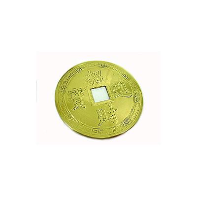 amulette-de-protection-special-cuisine-et-cheminee-818-472