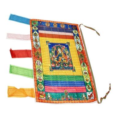 drapeau-tibetain-bouddha-de-richesse-zambala-pei-17638-dr-zambala-1488141939