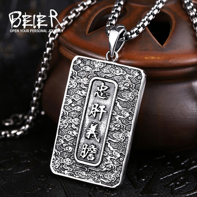 amulette-gwan-di-en-acier-inoxydable-protection-richesse-pei-17716-kwankungplaqueacier-1490979561
