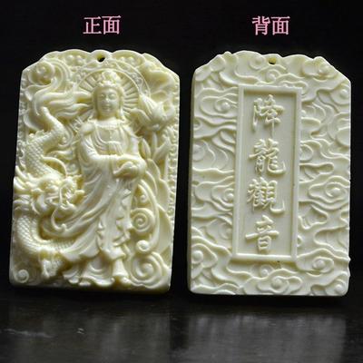 Amulette Kwan yin & Dragon en pierre blanche