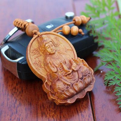 amulette-japon-kwan-yin-en-bois-pi-17764-boiskwan-1495814349