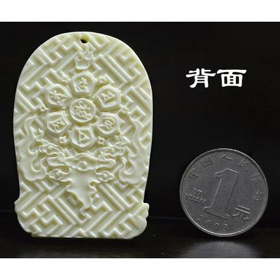 amulette-de-la-lumiere-infinie-pei-17767-amida-1495815291