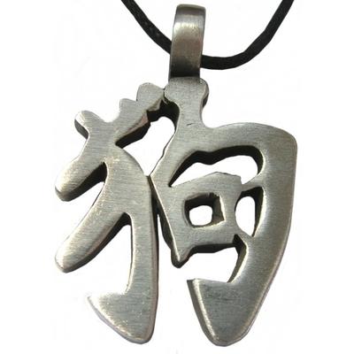 Pendentif astrologique calligraphie chien