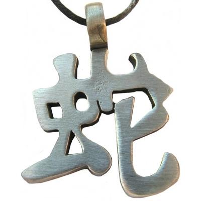 pendentif-astrologique-calligraphie-serpent-16213