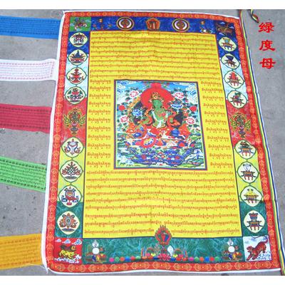 Drapeau tibétain : Tara Verte