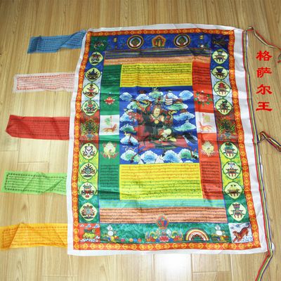 Grand drapeau tibétain
