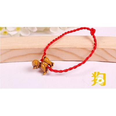 Bracelet porte bonheur : CHIEN