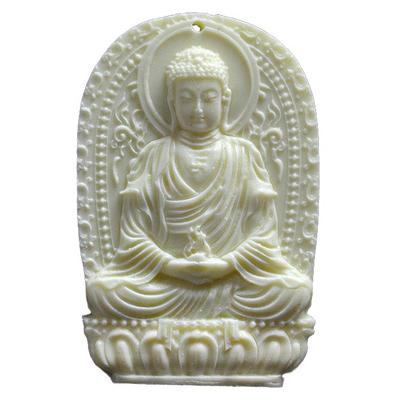Talisman Amitabha : Bouddha protecteur