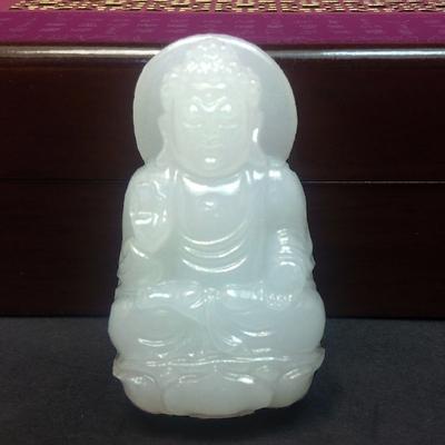 Pendentif  Amitabha en Jade Blanc : Bouddha protecteur