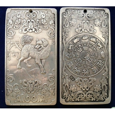 Amulette Tibétaine en argent spécial chien
