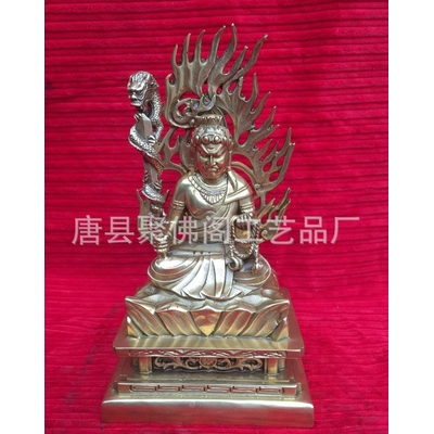 Fudo Myoo Traditionnel bronze argenté